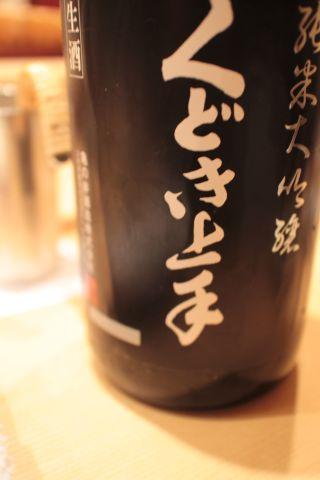 susiya28_5_6.jpg