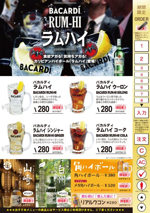 201604_osusume2のコピー