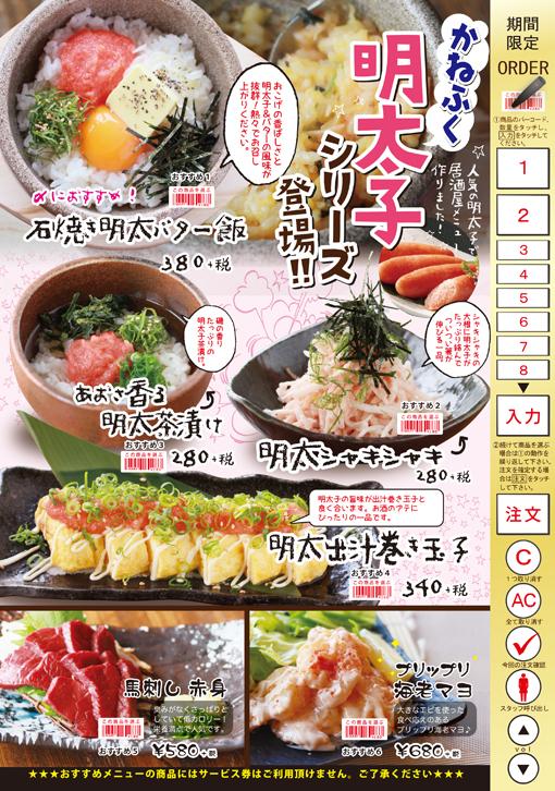 201604_osusume1.jpg