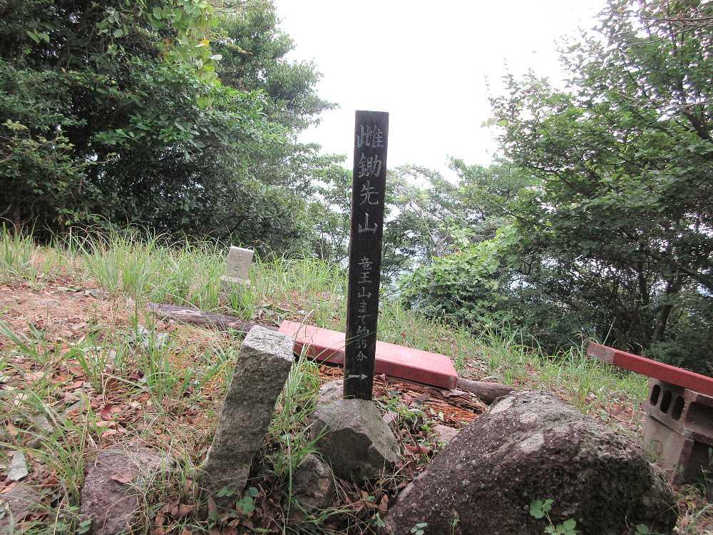 IMG4694JPG階段を登り牝鋤崎山です