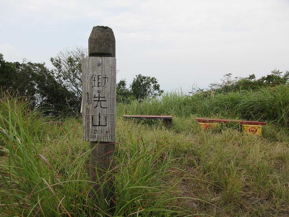 IMG4699JPG牡鋤崎山です