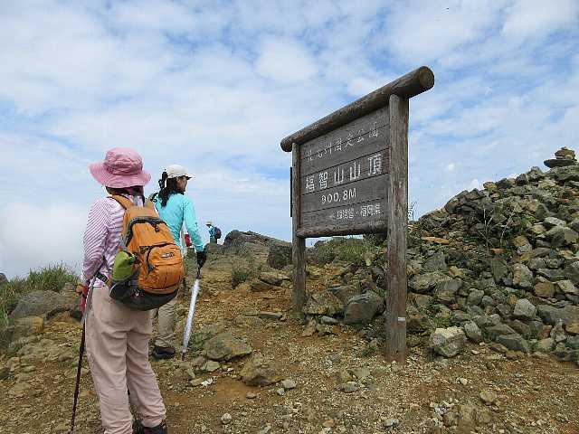IMG4774JPG福智山山頂