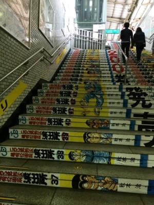 亀有駅にて