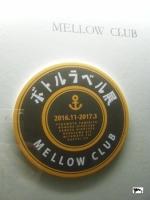 2016年10月28日~ メローさんでのグループ展-2 サイン