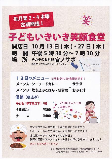 IMG_20161007_0002.jpg