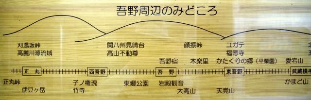 ☆IMGP0995
