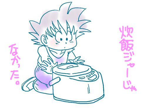 炊飯ジャー