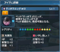 pso20160427_225206_004.png