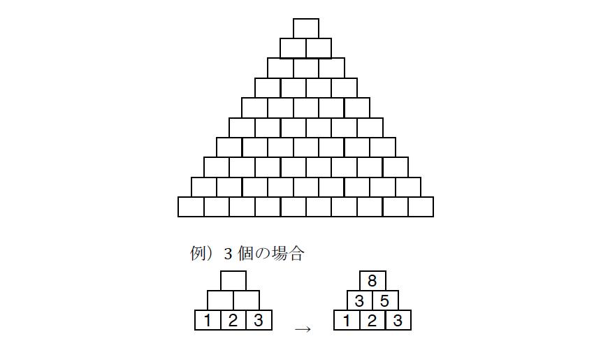 問139-2