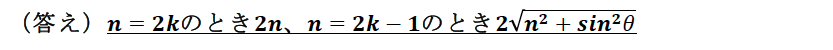 解109-4