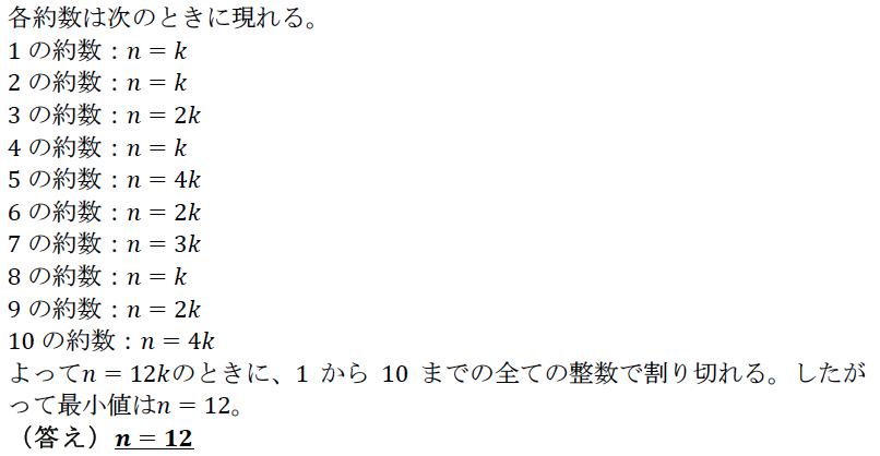 解112-2