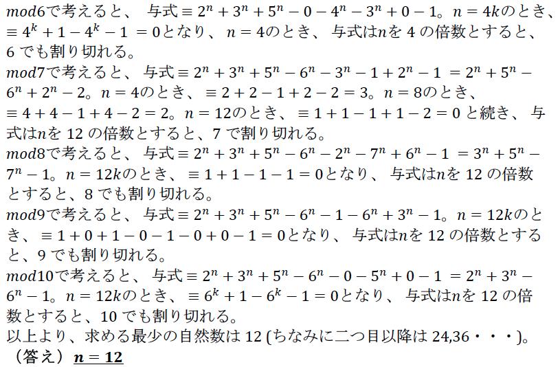 解112-4