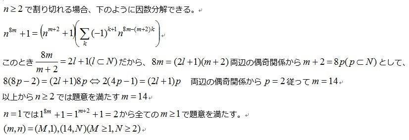 解124-4