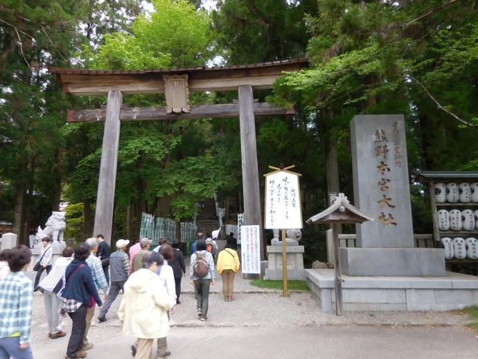 160503熊野三社 (1)