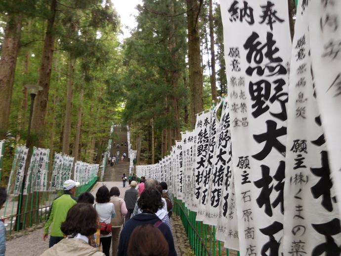 160503熊野三社 (2)