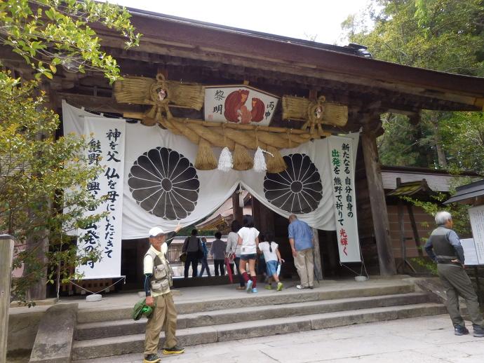 160503熊野三社 (5)