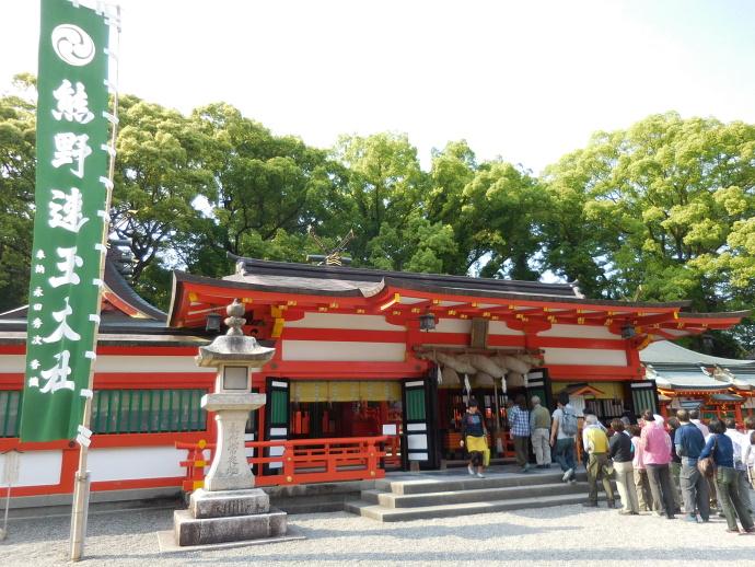 160503熊野三社 (6)