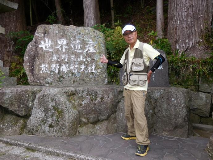 160503熊野三社 (8)