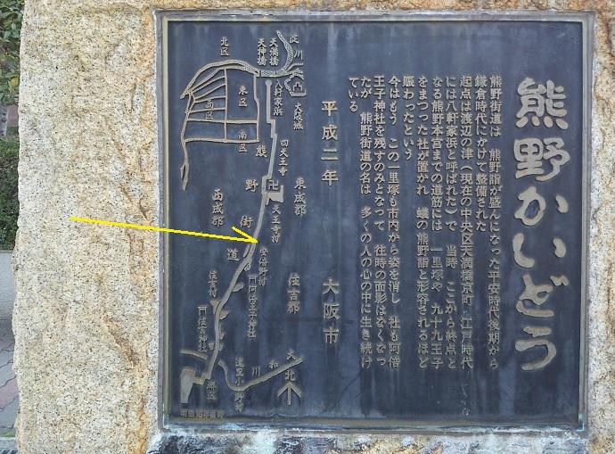 160503熊野 (1)