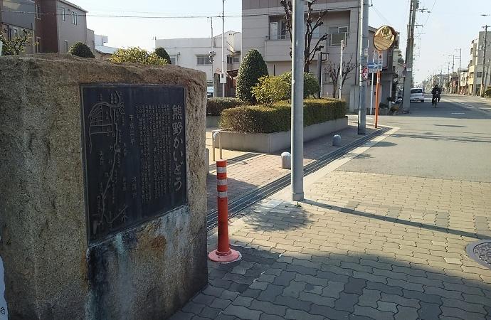 160503熊野 (2)