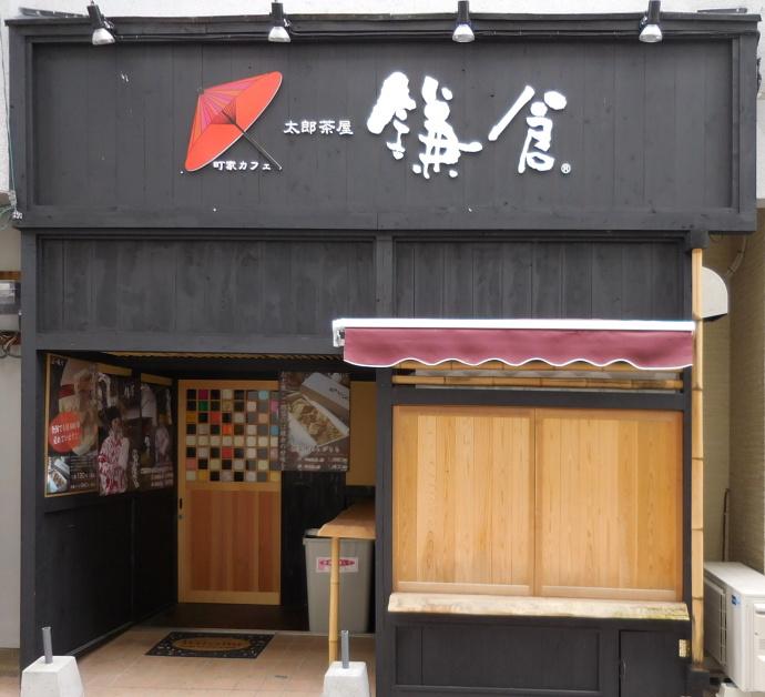 160528奈良街 (5)