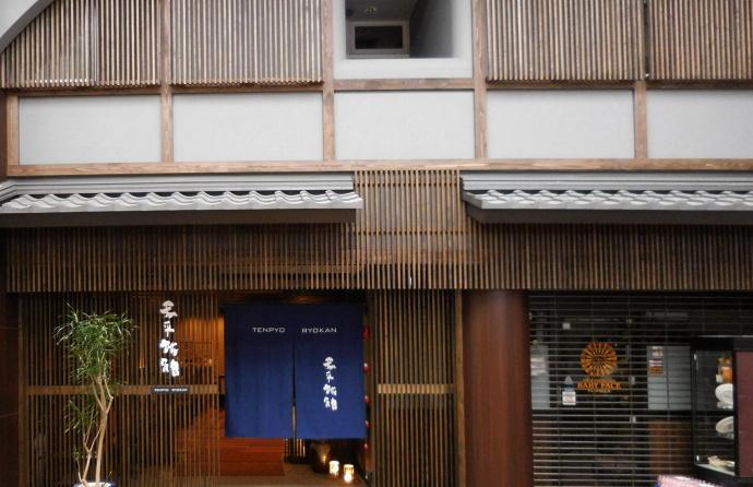 160528奈良街 (7)