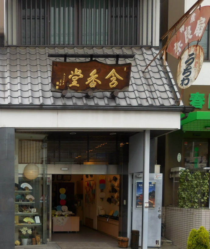 160528奈良街 (8)