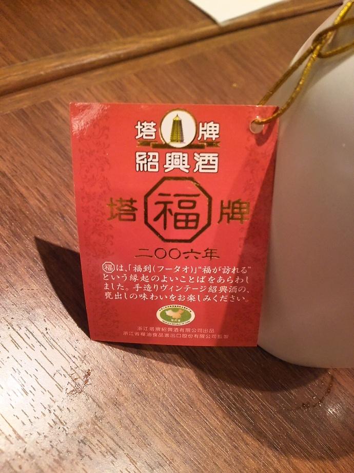 160820四川飯店 (4-1)