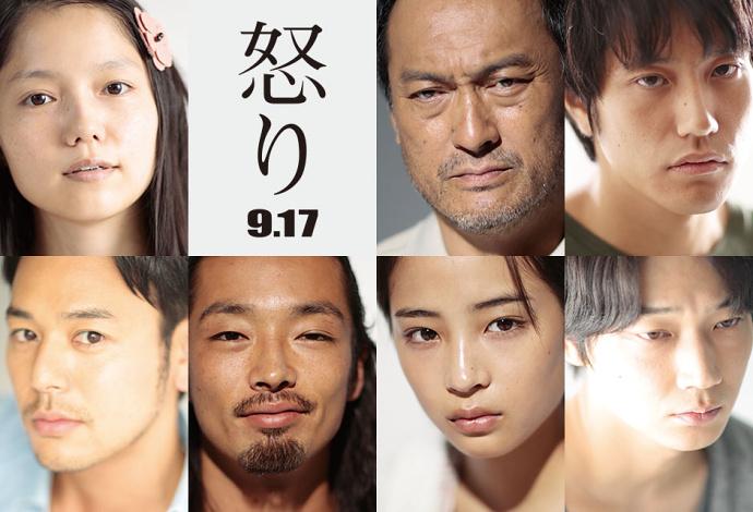 160922怒り (1)