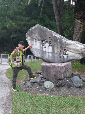 161022桂浜 (1)