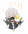 鳴狐sss