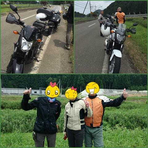 bunsan_convert_20160726214135.jpg