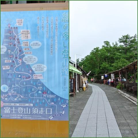 fuji2_convert_20160713171451.jpg