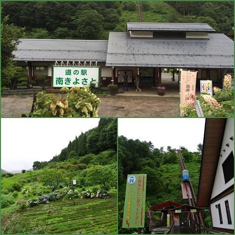 kiyosato_convert_20160715220755.jpg