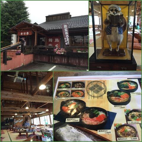 kosaku_convert_20160715220834.jpg