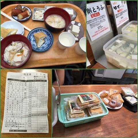 sisyoku_convert_20160625201027.jpg