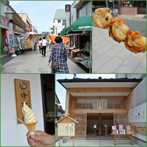 wajima_convert_20160928225935.jpg