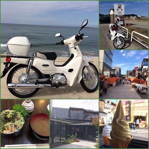 wajima_convert_20161023224051.jpg