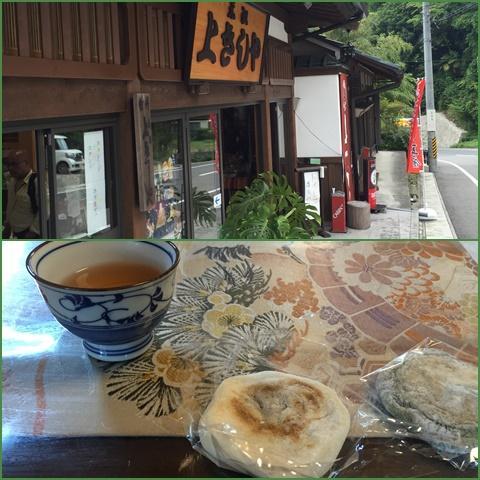 yakimochi_convert_20160612221023.jpg