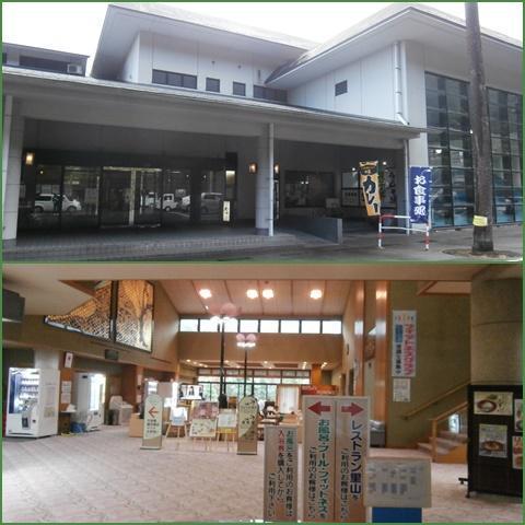 yamanaka_convert_20161108225938.jpg