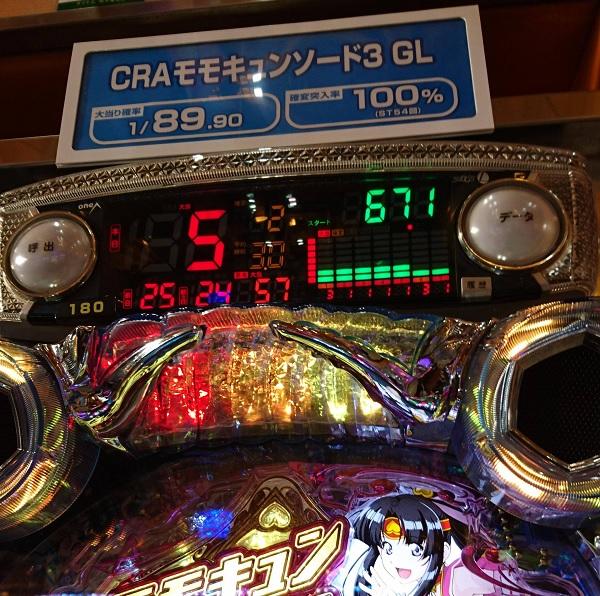 momokyunnso-do3amadezihamariyabai.jpg