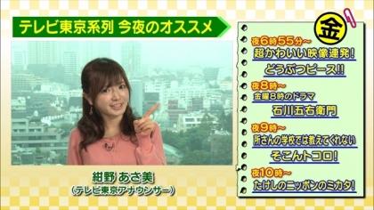 161021 7スタライブ (2)
