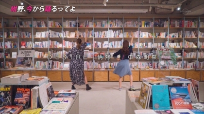 161023紺野、今から踊るってよ (6)