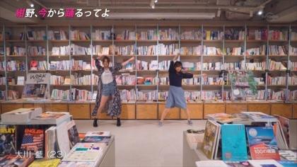 161023紺野、今から踊るってよ (2)