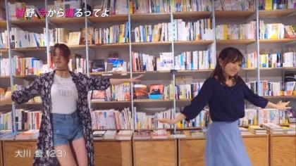 161023紺野、今から踊るってよ (3)