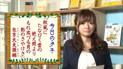 161027朝ダネ 紺野あさ美 (4)