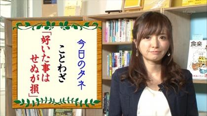 161031朝ダネ 紺野あさ美 (5)