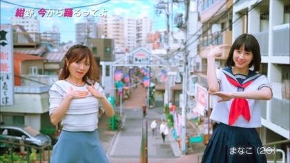 161030紺野、今から踊るってよ (2)