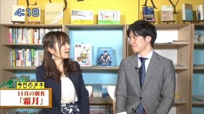 161101朝ダネ 霜月 紺野あさ美 (3)
