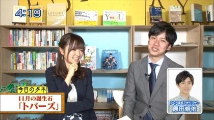 161102朝ダネ 紺野あさ美 (2)